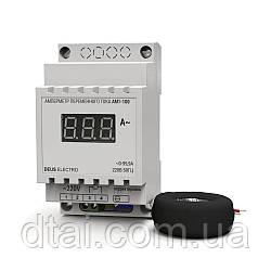 Амперметр однофазный переменного тока цифровой на DIN-рейку АМ1-100 (220В, 0-100А)