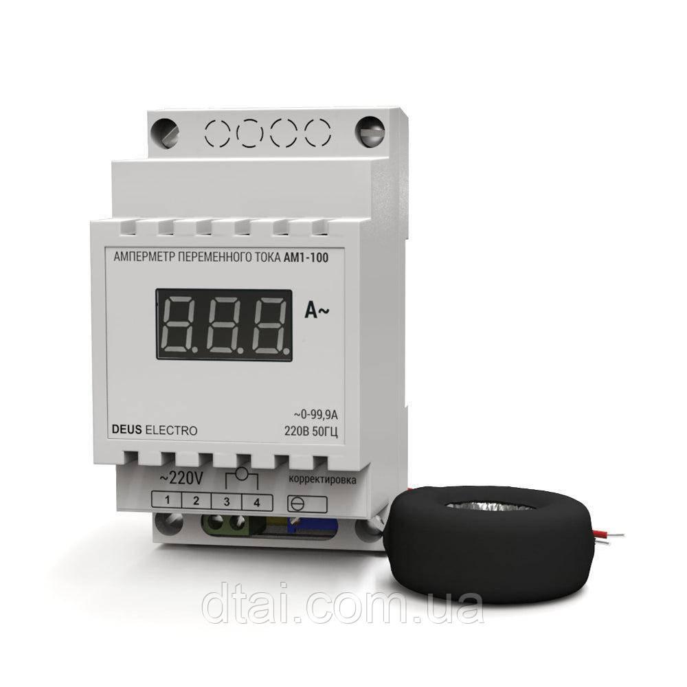 Амперметр однофазный переменного тока цифровой на DIN-рейку АМ1-300 (220В, 0-300А)