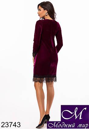 Женское бархатное платье (р. 44, 46, 48) арт. 23743, фото 2