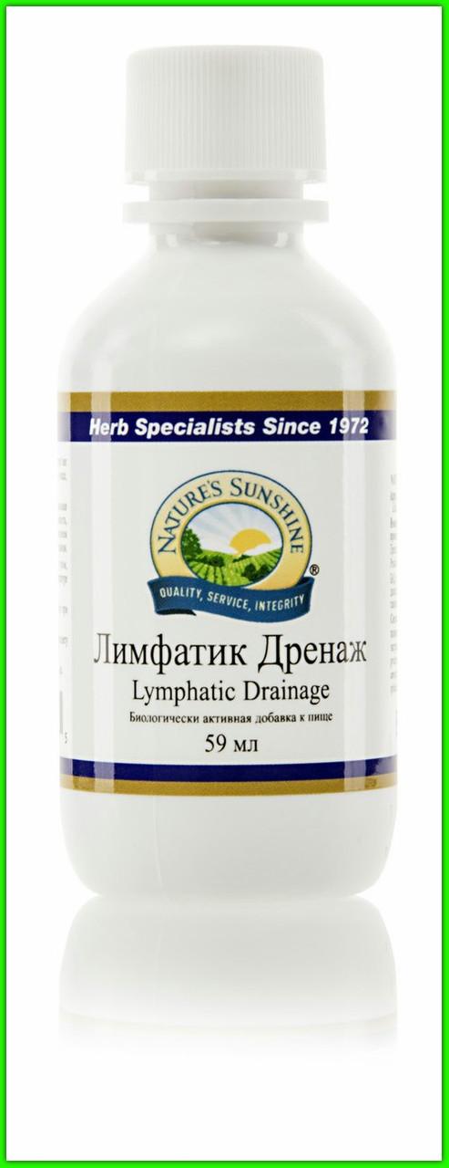 Лимфатик Дренаж НСП (Lymphatic Drainage Nsp) Здоровье сосудов, лимфатической, кровеносной системы Детокс