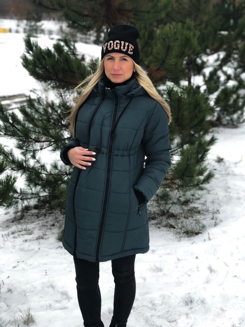 Зимняя куртка для беременных 2в1 со вставкой для живота 44 46 48