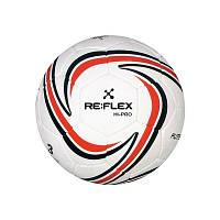 Мяч футзальный   RE:FLEX  HI-PRO арт. SG-4001