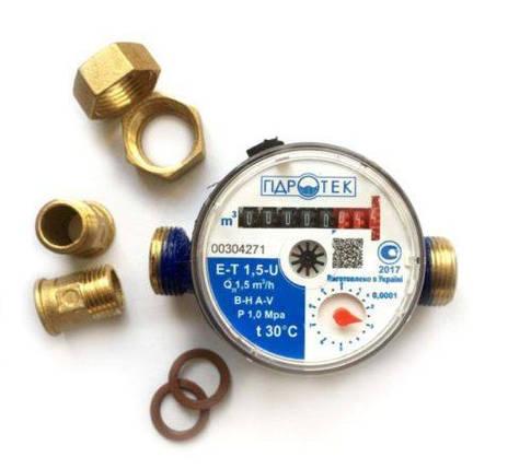 Счётчик для холодной воды 1/2 GIDROTEK Е-Т 1,6-U 2020г выпуска, фото 2