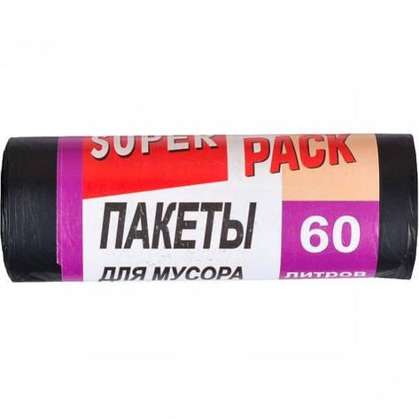 Пакет для мусора 60×80 60 л 10 штук Super Luxs/PACK, фото 2