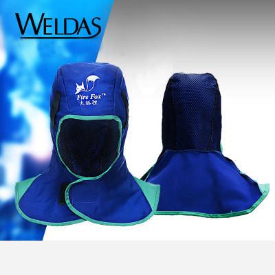 Капюшон сварочный Weldas 23-6680