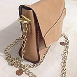 Жіноча молодіжна сумочка  «Ліза» з натуральної шкіри, фото 3