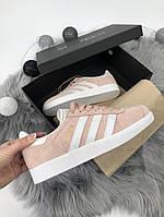 Кроссовки женские Adidas Gazelle (реплика А+++ )