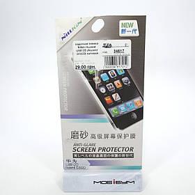Захисна плівка Nillkin Huawei U8812D [Ascend G302D] [матова]