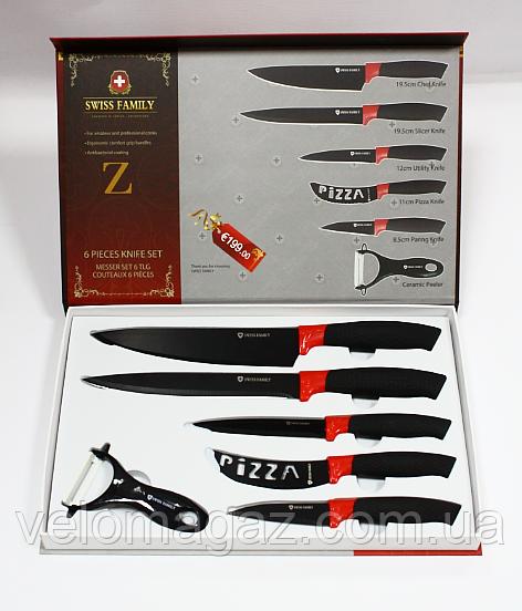 Подарочный набор ножей SWISS FAMILY c керамическим покрытием 6 предметов