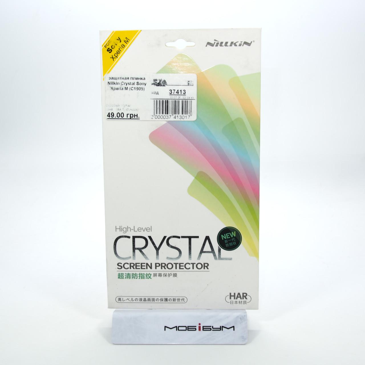 Защитная пленка Nillkin Crystal Sony Xperia M