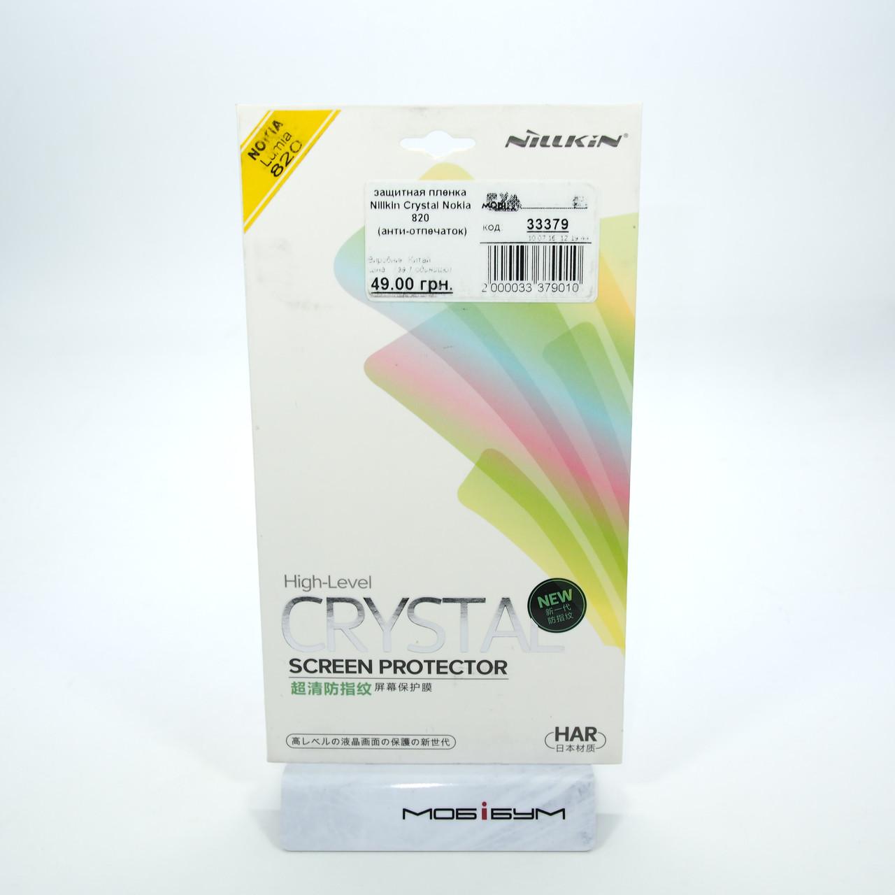 Защитная пленка Nillkin Crystal Nokia 820