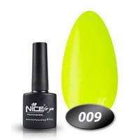 Гель-лак Nice for you № 09 (лимонный), 8,5 мл