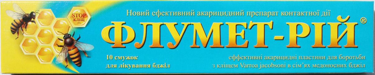 Флумет-рий 10 пол.(аналог байварола)флуметрин-3.85мг.