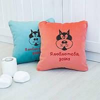 Подушка любимым «Я люблю тебя, зайка» флок, фото 1