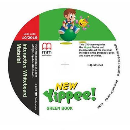 Yippee New Green DVD IWB Pack, фото 2