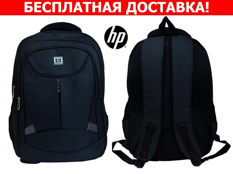 Качественный рюкзак для ноутбука. 3 отделения. HP, фото 1