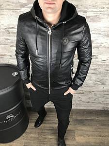Стильная приталенная мужская куртка Philipp Plein Коллекция Зима 2019 ️Размеры: XL , 3XL, 4XL