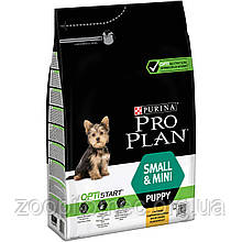 Корм Purina Pro Plan (Пурина Про План) Small Mini Puppy для щенков мелких пород (курица), 3 кг
