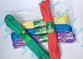 Шнур бытовой полипропиленовый вязаный. Диаметр 3 мм, длинна 15 м, 5 цветов в упаковке.