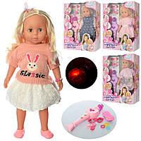 Кукла  WZJ007-1-2-3-4 (4шт) мягконаб48см,волш.палоч(сенсор),аксесс,муз,св,4в,бат,кор,35,5-48,5-15см