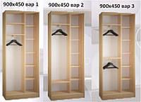 Шкаф-купе двухдверный  (Макси мебель) 900х450х2400(2200)мм, фото 1
