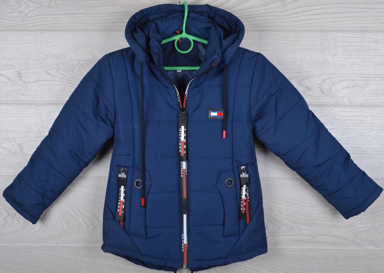 """Куртка демисезонная """"Tommy Hilfiger реплика"""" для мальчиков. 3-4-5-6-7 лет (98-122 см). Ярко-синяя. Оптом."""