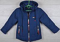 """Куртка демисезонная """"Tommy Hilfiger реплика"""" для мальчиков. 3-4-5-6-7 лет (98-122 см). Ярко-синяя. Оптом., фото 1"""