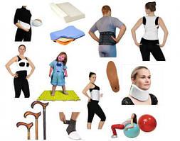Ортопедические товары