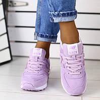 0e775a513 Красивые и удобные замшевые кроссовки женские кеды лиловый цвет на белой  подошве NewBalance S54HT00ES
