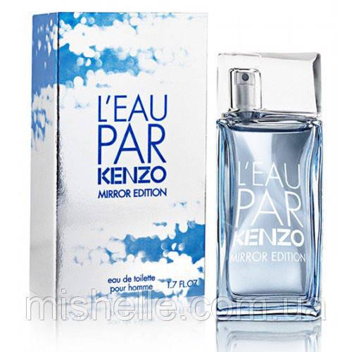 Kenzo L`Eau par Mirror Edition Pour Homme (Кензо Ле Пар Мирор Эдишн Пур Хом), мужская