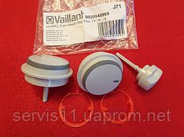 Ручки Vaillant EcoTEC plus, atmoTEC pro | atmoTEC plus, turboTEC pro | turboTEC