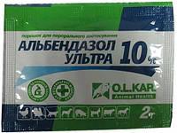 Альбендазол ультра - 10%