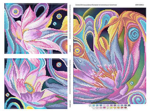 70be06aafe3f84 Сяйво БСР - Схема для вишивки бісером - Триптих: продажа, цена в  Хмельницькому. бісерне рукоділля от