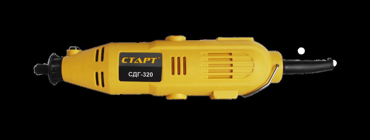 Гравер электрический, СТАРТ СДГ-320
