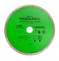 Алмазный диск для керамики Resource 115/125/180/230 мм