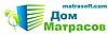Дом Матрасов - интернет магазин ортопедических матрасов для взрослых и детей