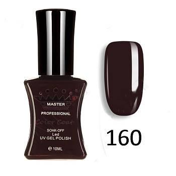Гель лак Master Professional 10 мл 160 Темно-коричневый