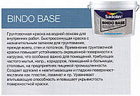 BINDO BASE 10л - грунт краска для проблемных поверхностей