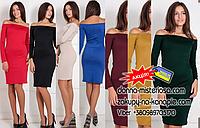 Жіноче плаття Марун Різні кольори, фото 1