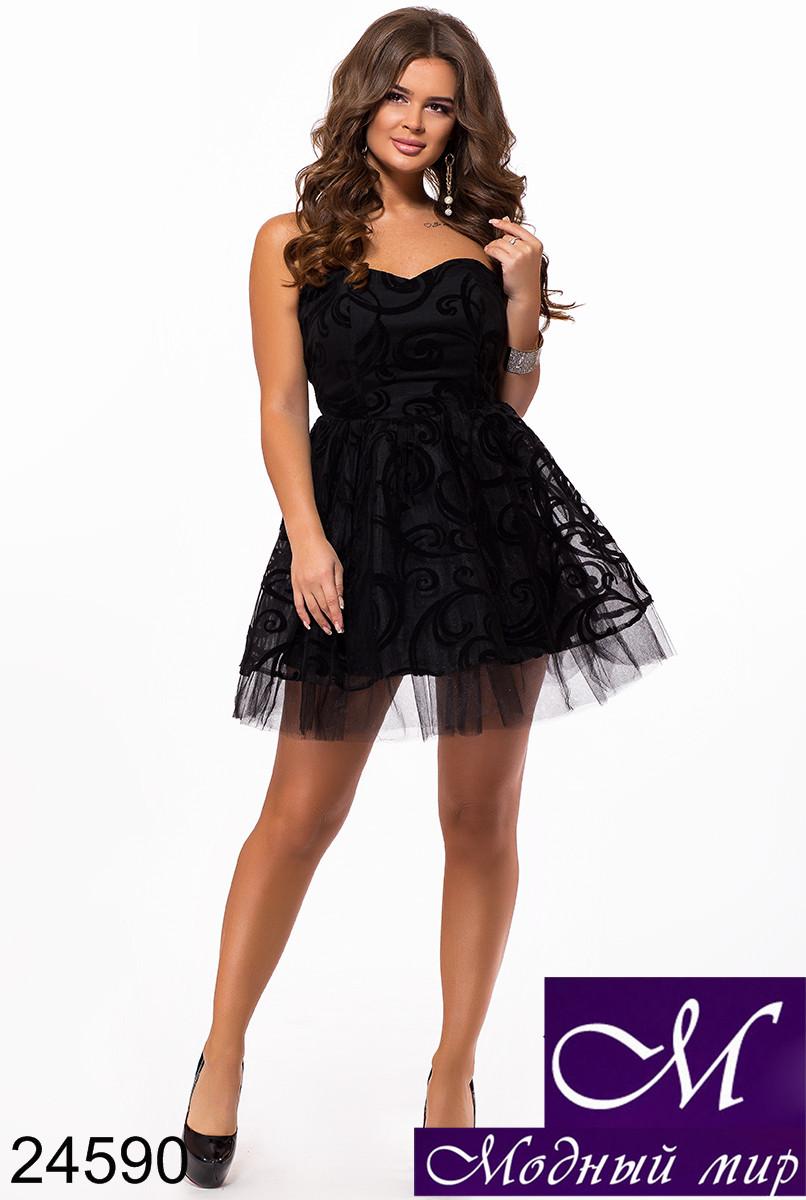 Черное платье с пышной юбкой (р. S, M, L) арт. 24590