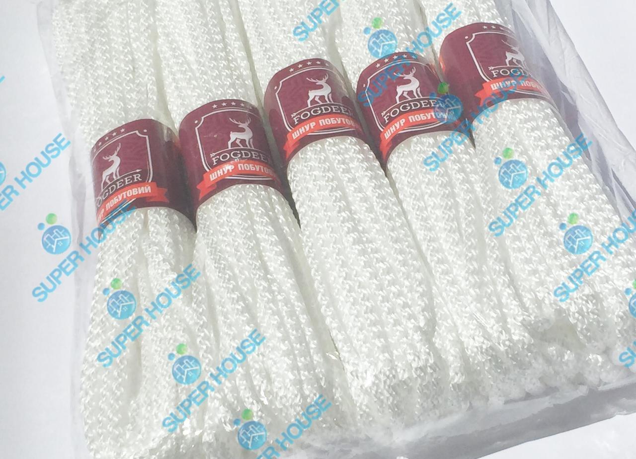 Шнур бытовой полипропиленовый вязаный. Диаметр 4 мм, длинна 15 м, 5 белых в упаковке.