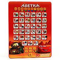 Интерактивный планшет «Тачки» - Абетка (алфавит) учим буквы, слова, читать KI-7039 (украинский язык)
