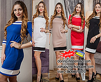 Жіноче плаття Білбері Різні кольори, фото 1