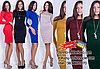 Жіноче плаття Блеквуд різні кольори