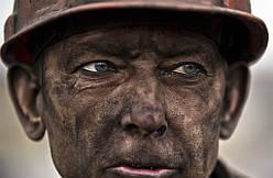 Что подарить шахтеру?
