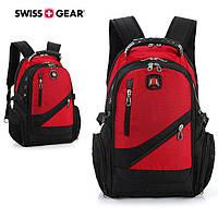 Вместительный рюкзак SwissGear, свисгир. Красный с черным. 35L / 8815 red