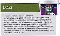 Маxi 10л - готовая латексная шпатлевка 17,5 кг