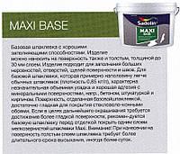 Maxi Base 2,5л - готовая стартовая базовая шпатлевка