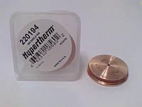 Защитный колпак для Hypertherm HPR130/HPR260 оригинал (OEM)