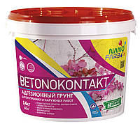 Адгезионная грунтовка универсальная Betonokontakt Nano farb 14 кг